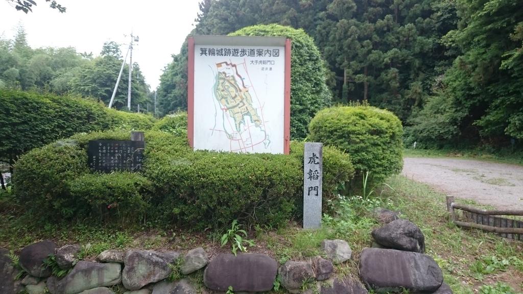 f:id:shinobutakahasi:20190115060611j:plain
