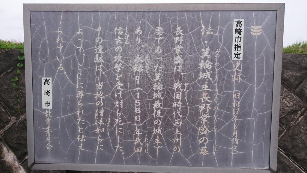 f:id:shinobutakahasi:20190115060736j:plain