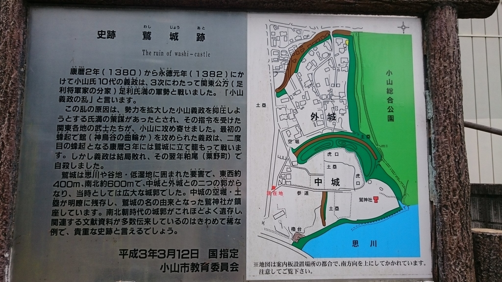 f:id:shinobutakahasi:20190121063158j:plain