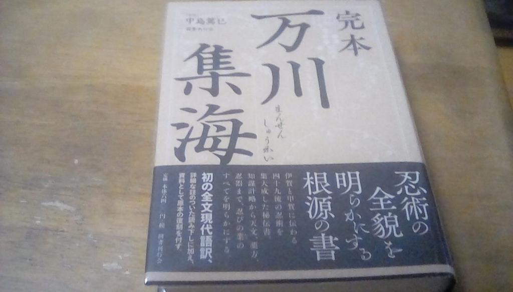 f:id:shinobutakahasi:20190127051623j:plain