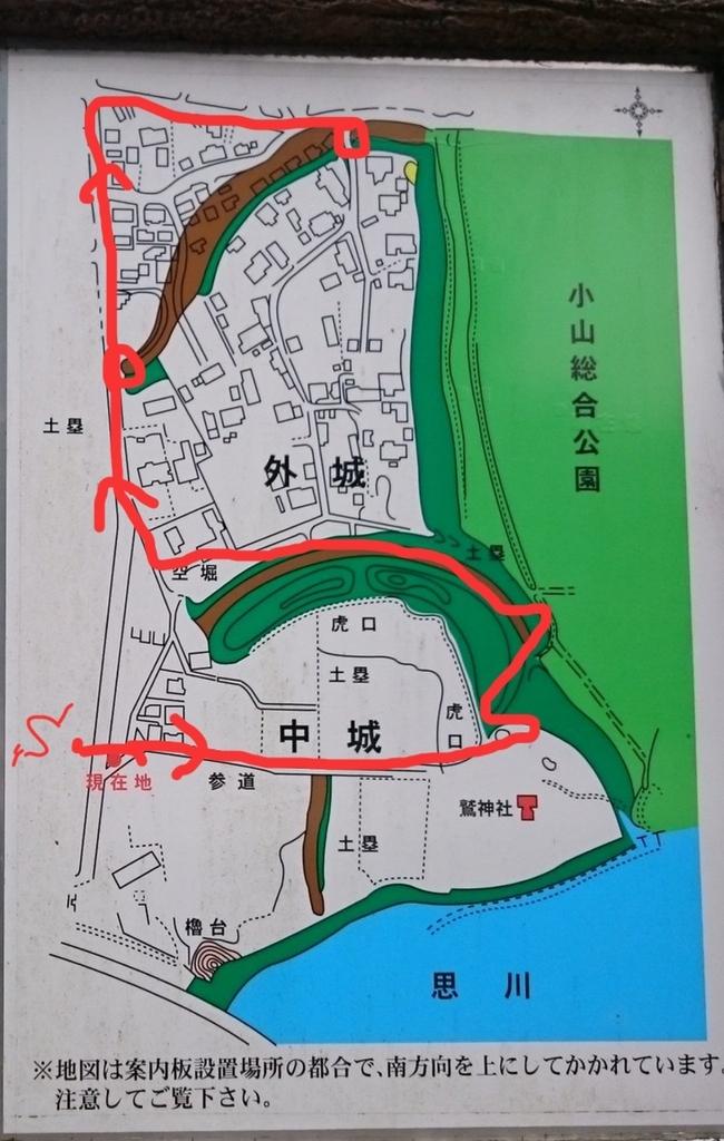 f:id:shinobutakahasi:20190208052602j:plain