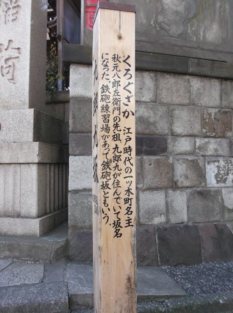 f:id:shinobutakahasi:20190216180324j:plain