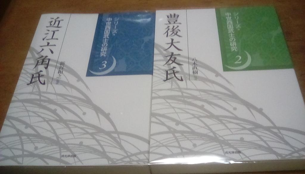 f:id:shinobutakahasi:20190309221618j:plain
