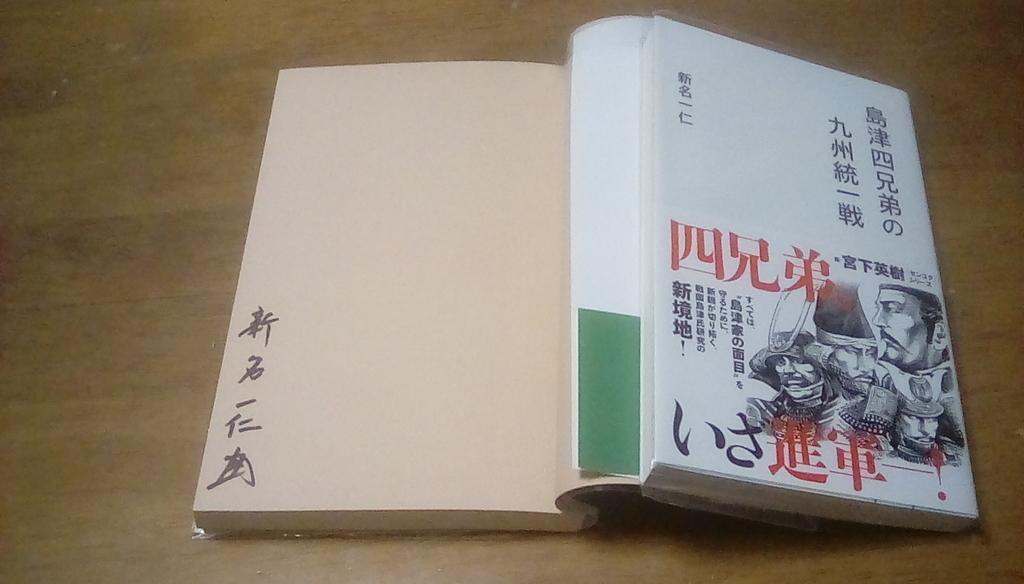 f:id:shinobutakahasi:20190309222250j:plain