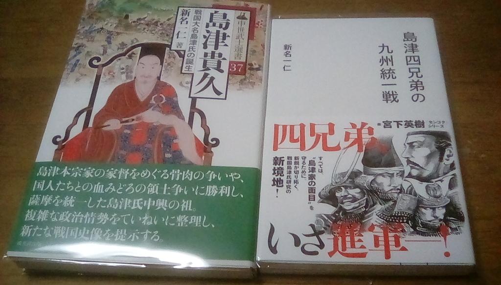 f:id:shinobutakahasi:20190309222325j:plain