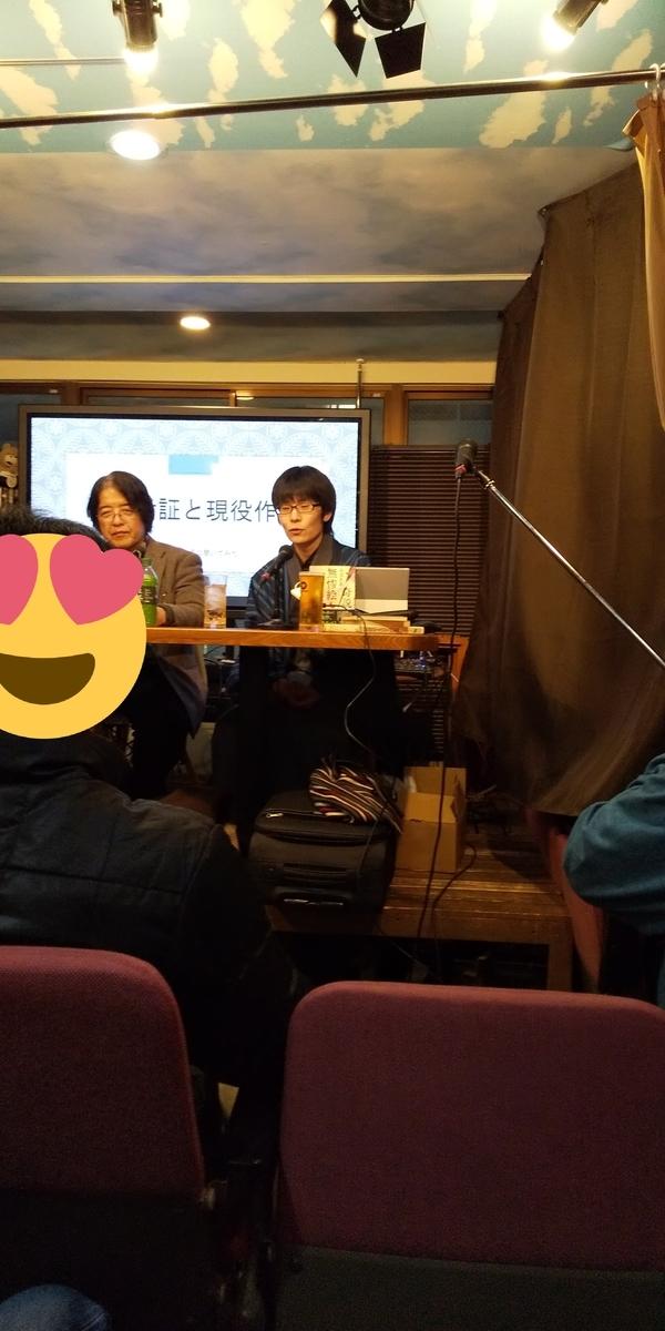 f:id:shinobutakahasi:20190331161547j:plain