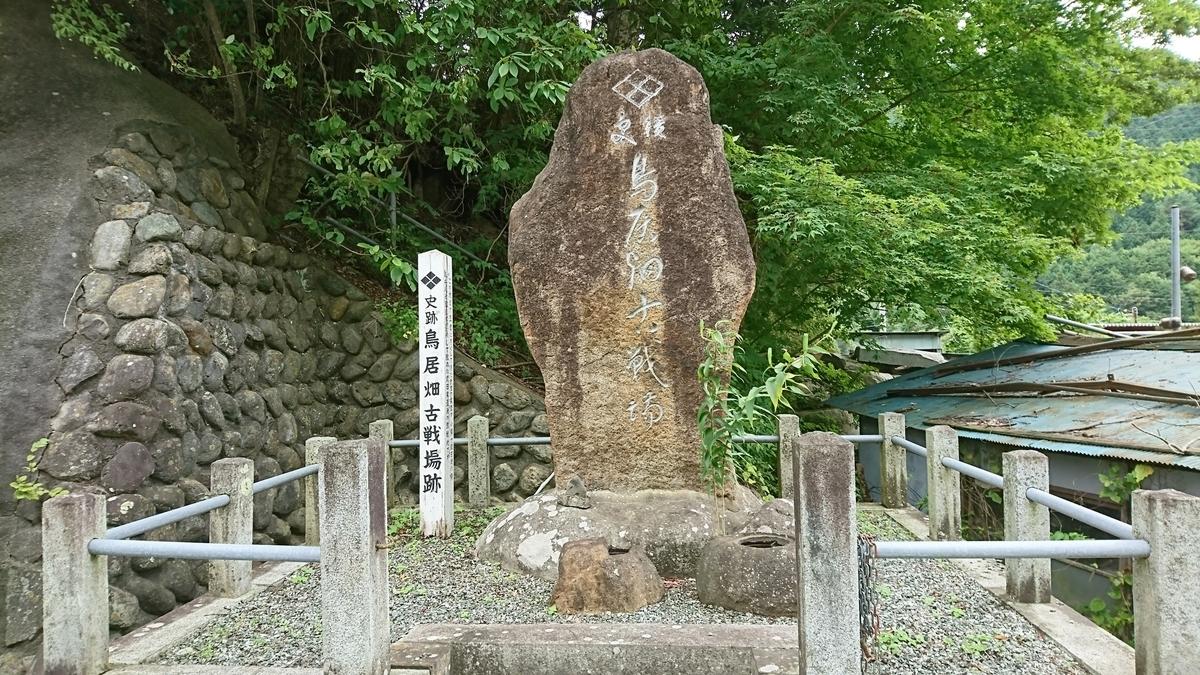 f:id:shinobutakahasi:20190407094413j:plain