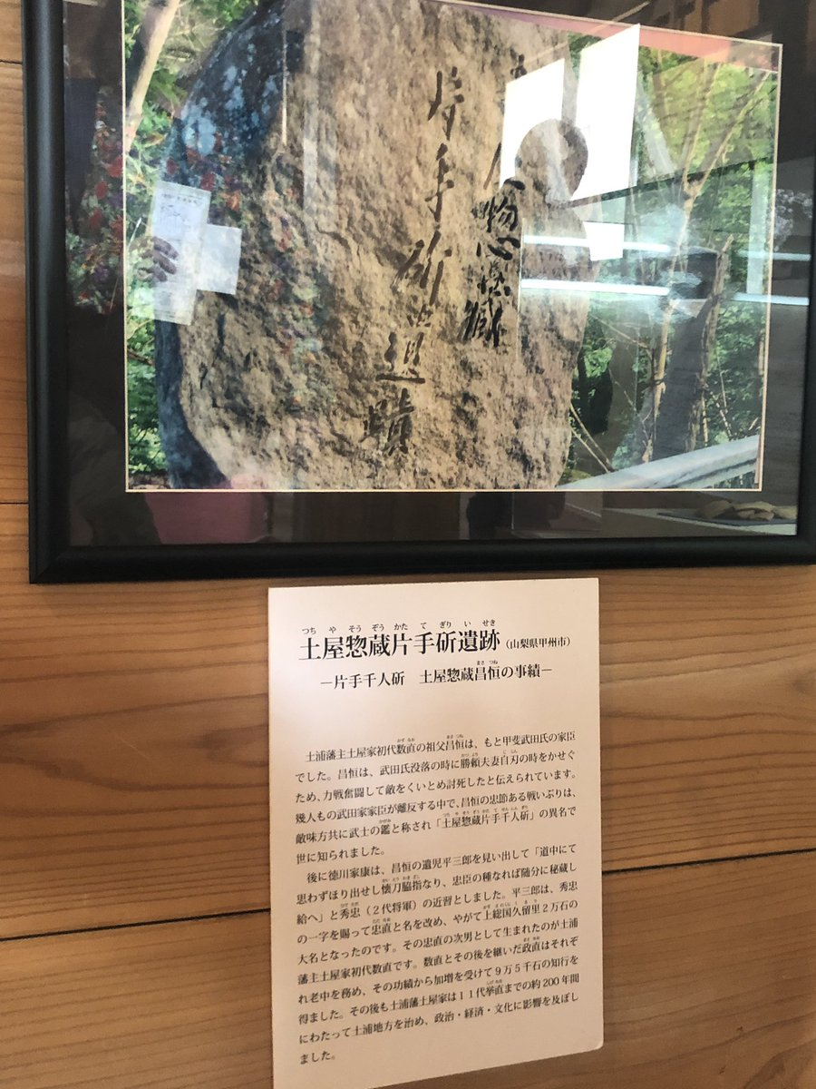 f:id:shinobutakahasi:20190417174235j:plain