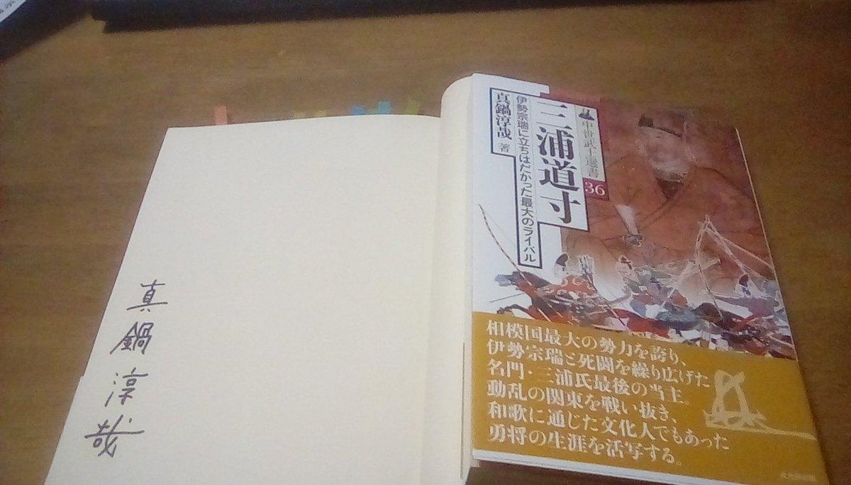 f:id:shinobutakahasi:20190427150932j:plain