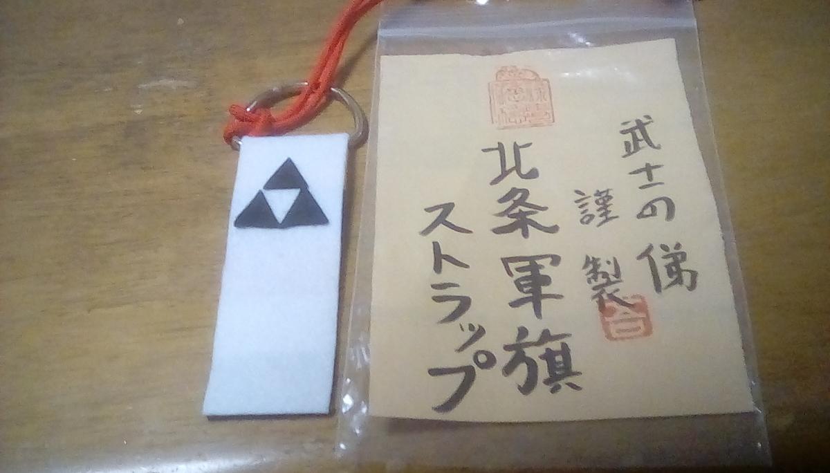 f:id:shinobutakahasi:20190427151521j:plain