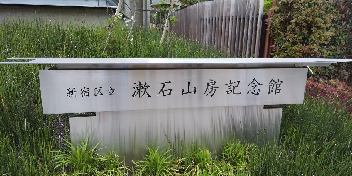 f:id:shinobutakahasi:20190531202824j:plain