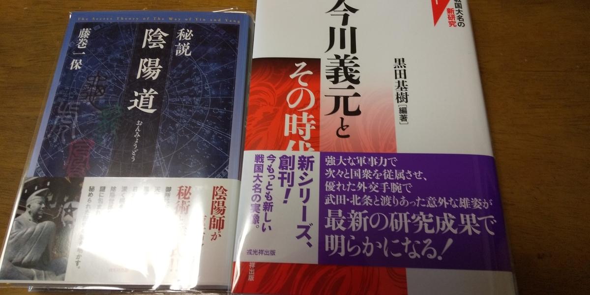 f:id:shinobutakahasi:20190601150819j:plain