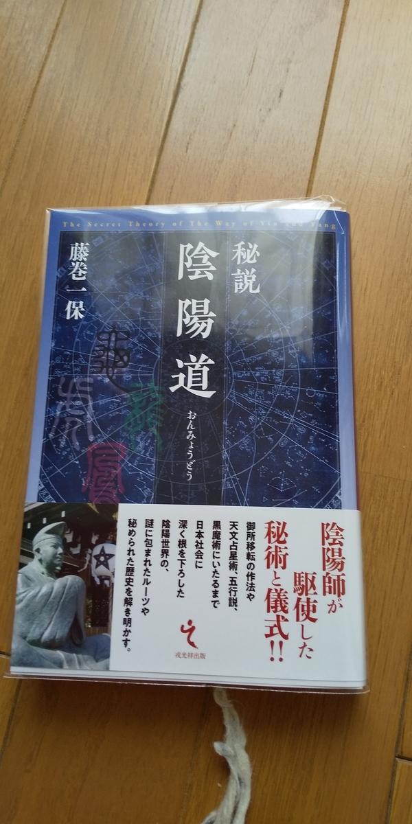 f:id:shinobutakahasi:20190601150942j:plain