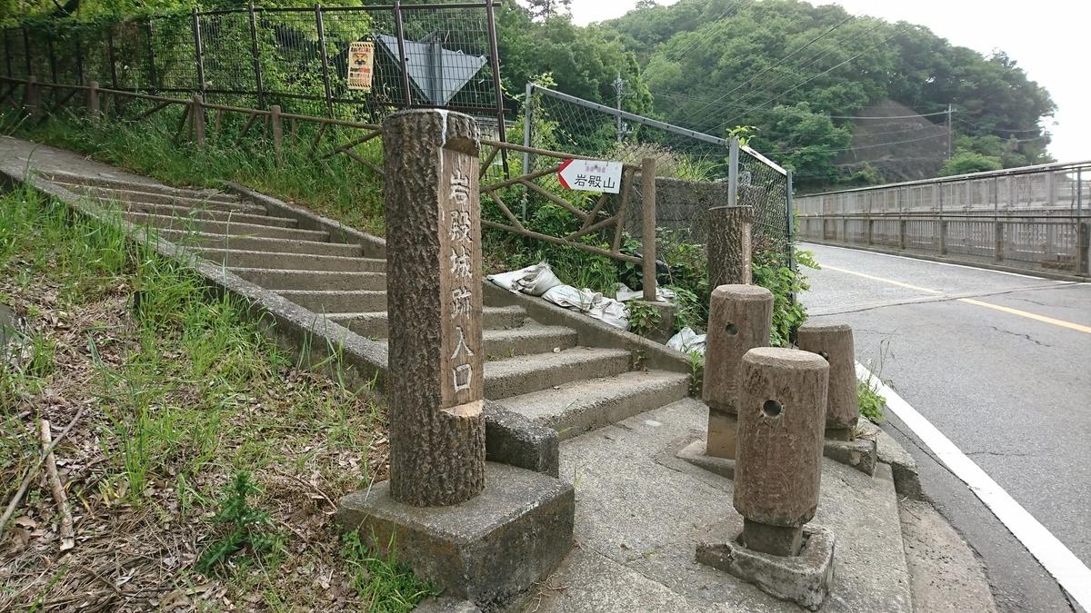 f:id:shinobutakahasi:20190622081113j:plain