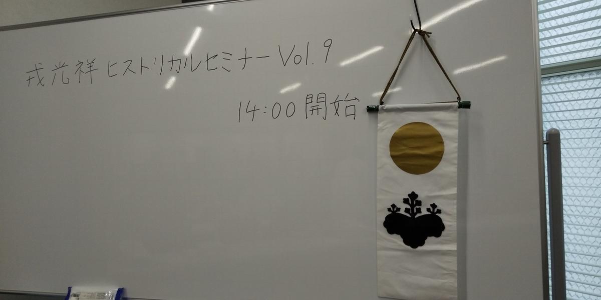 f:id:shinobutakahasi:20190630171608j:plain