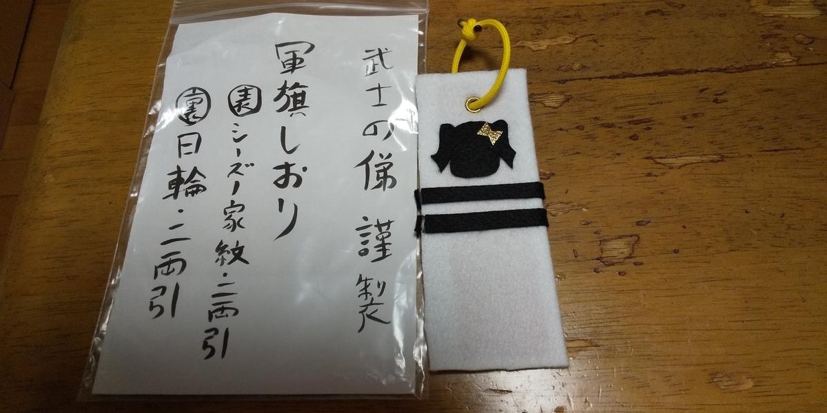 f:id:shinobutakahasi:20190630171821j:plain