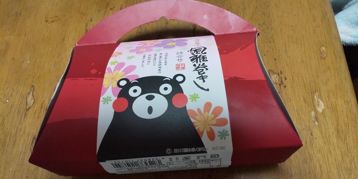 f:id:shinobutakahasi:20190630171951j:plain