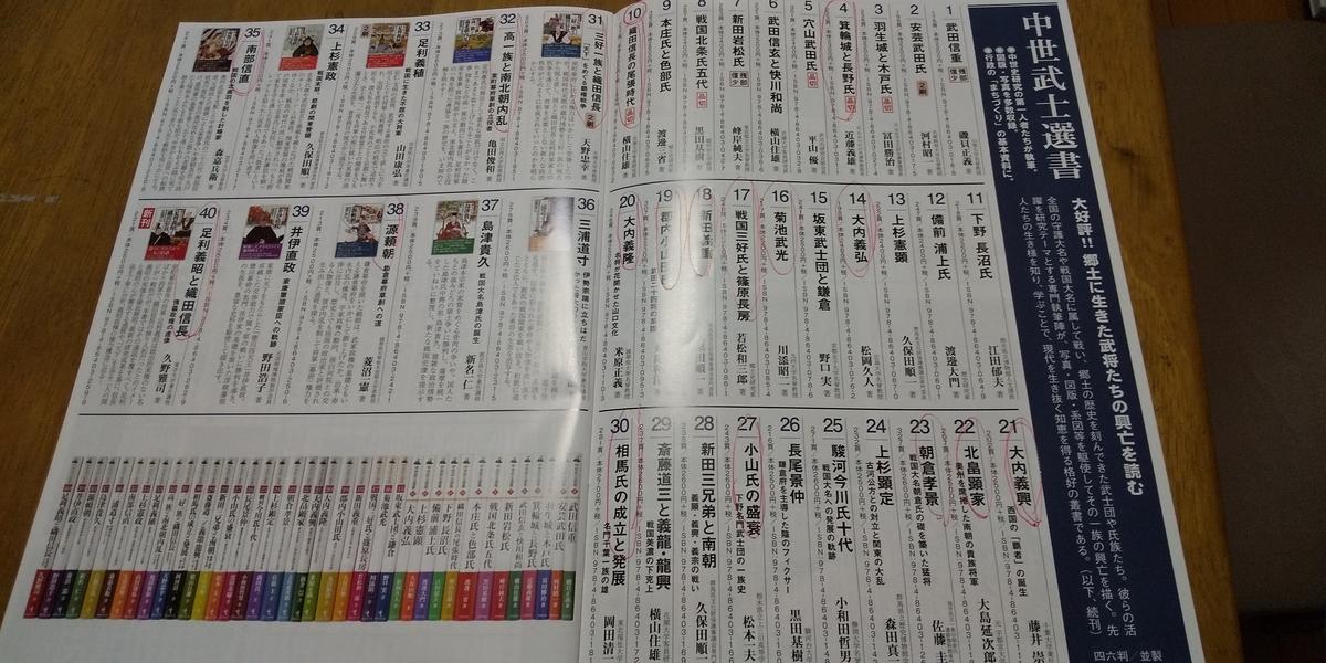 f:id:shinobutakahasi:20190630172045j:plain
