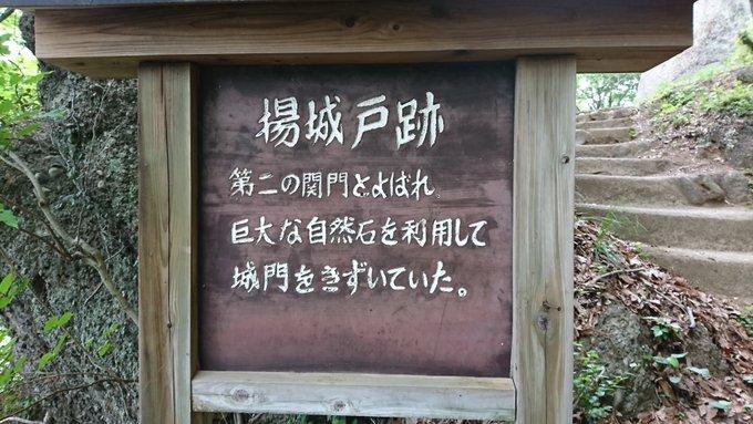 f:id:shinobutakahasi:20190725052913j:plain
