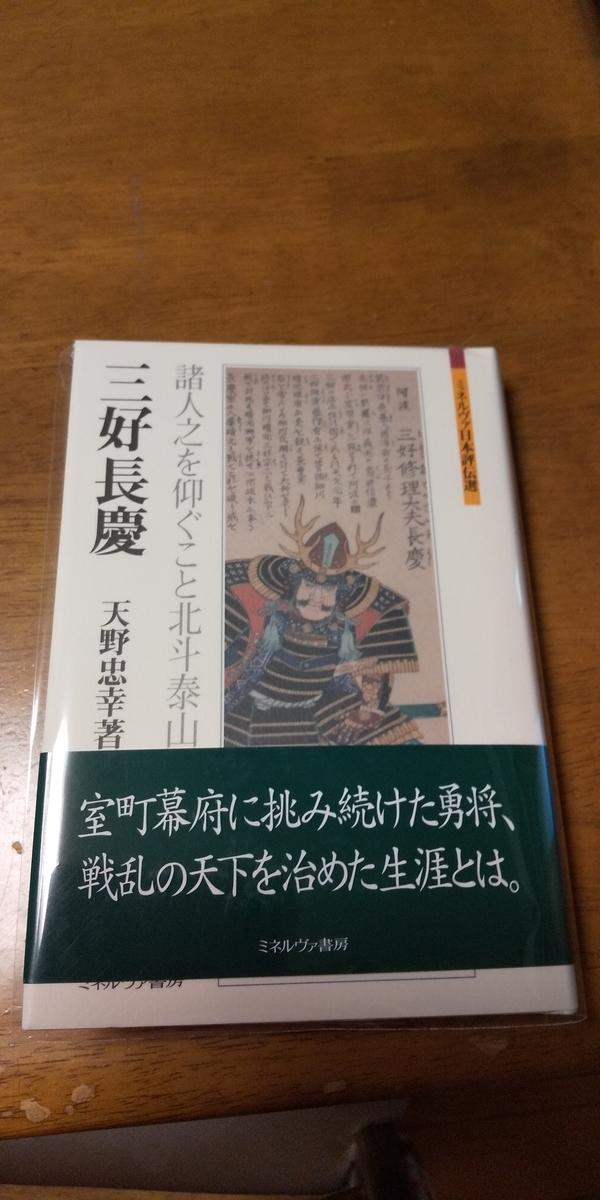 f:id:shinobutakahasi:20190805214455j:plain