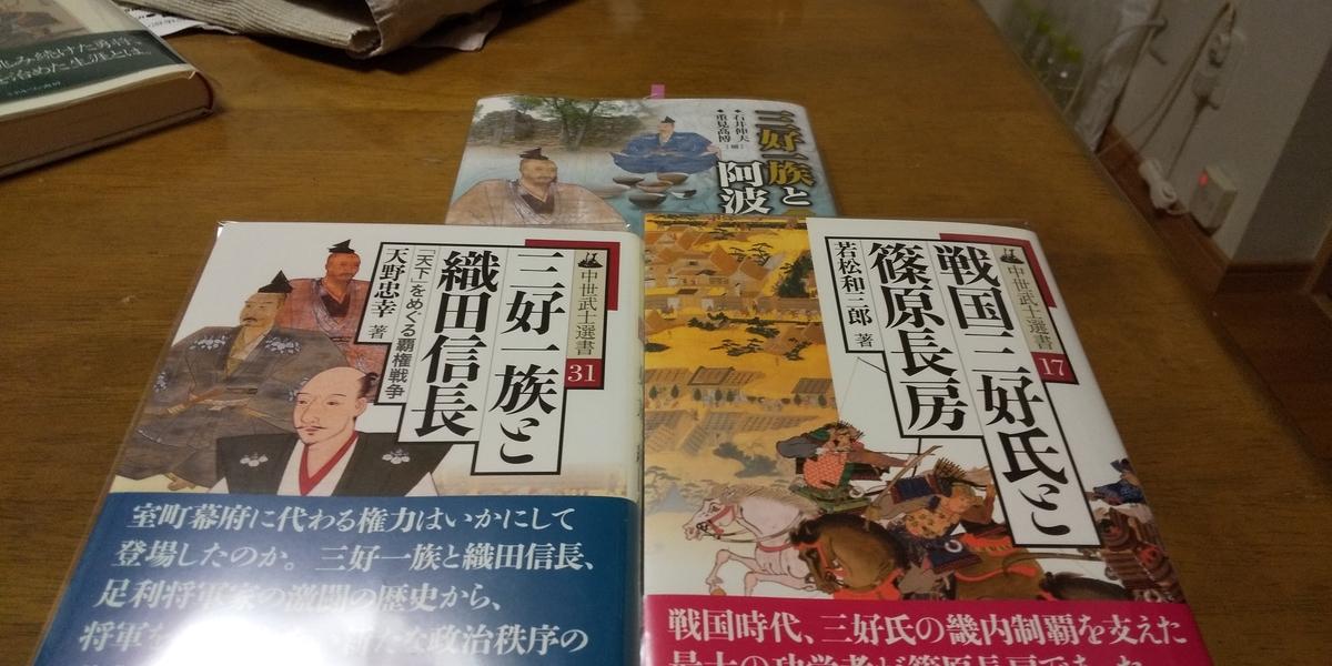 f:id:shinobutakahasi:20190805214612j:plain
