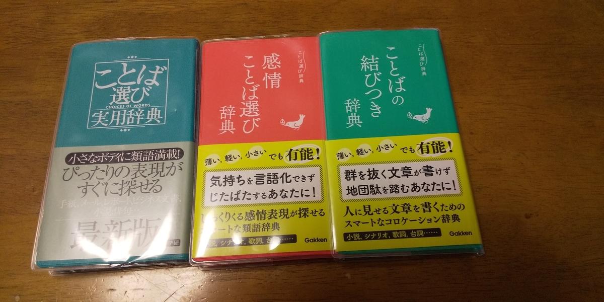f:id:shinobutakahasi:20190807052445j:plain