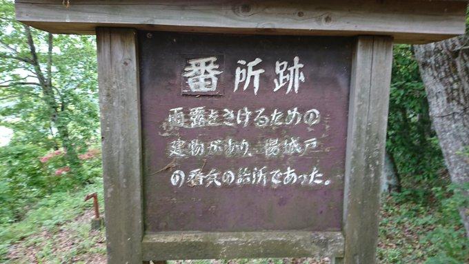 f:id:shinobutakahasi:20190807060833j:plain