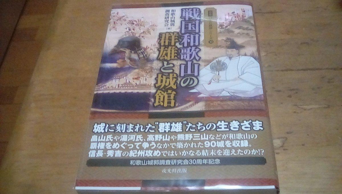 f:id:shinobutakahasi:20190808064243j:plain
