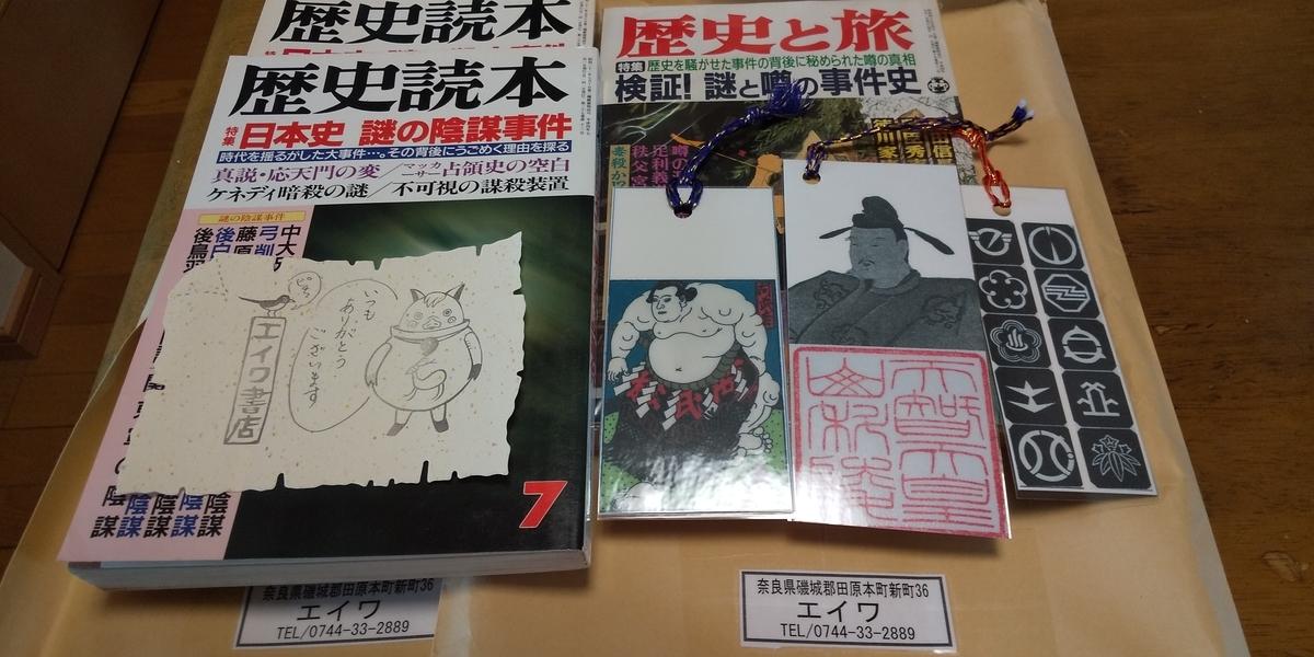f:id:shinobutakahasi:20190811133434j:plain
