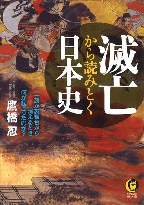 f:id:shinobutakahasi:20190818153209j:plain