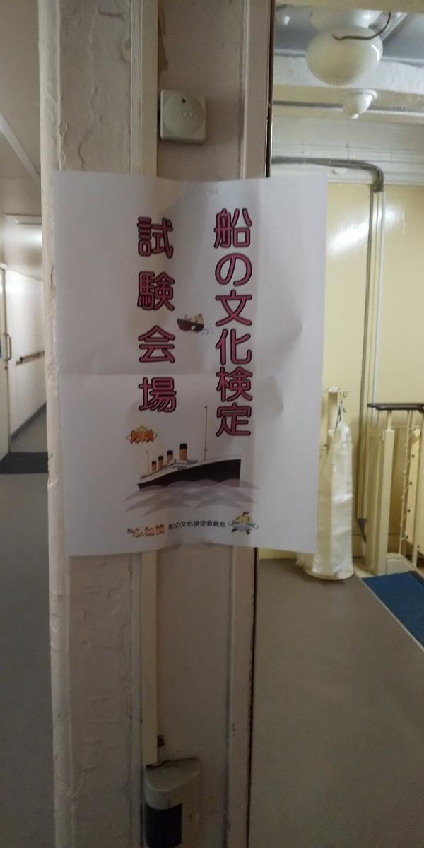 f:id:shinobutakahasi:20191111180732j:plain