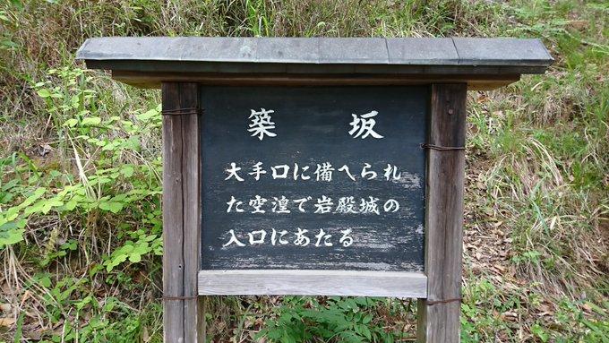 f:id:shinobutakahasi:20191218072233j:plain