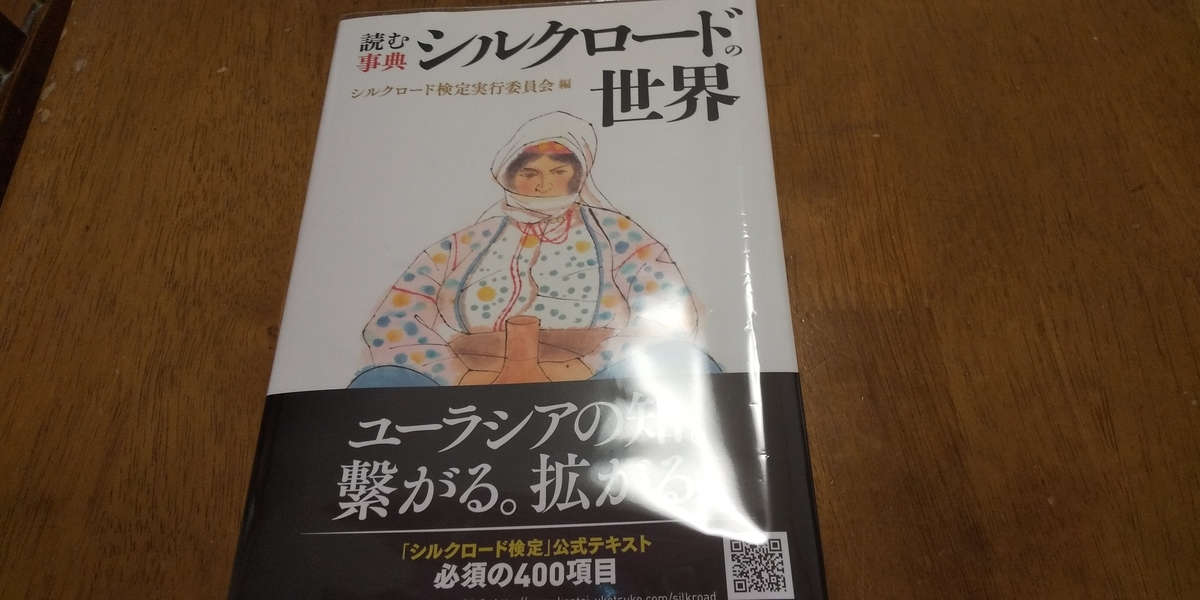 f:id:shinobutakahasi:20200212033154j:plain