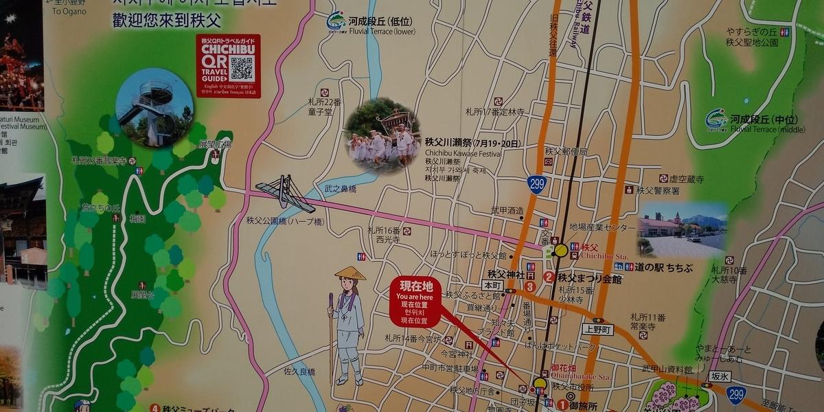 f:id:shinobutakahasi:20200319094904j:plain
