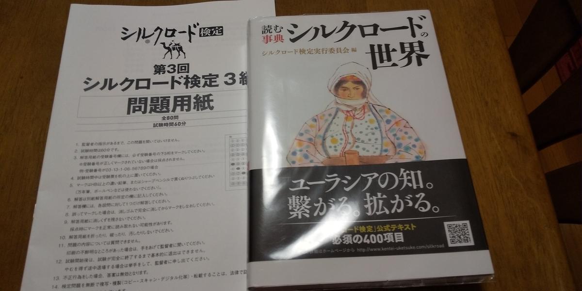 f:id:shinobutakahasi:20200324080345j:plain