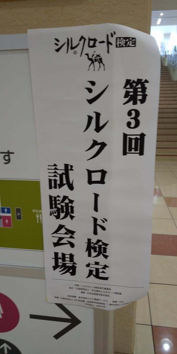 f:id:shinobutakahasi:20200324080519j:plain