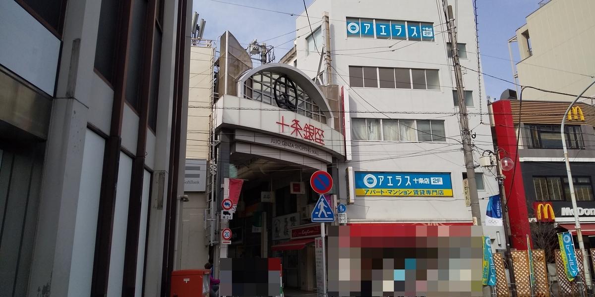 f:id:shinobutakahasi:20200327062210j:plain