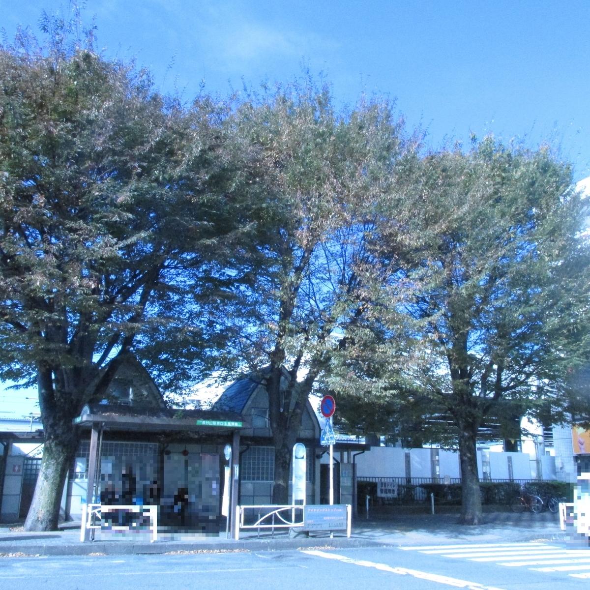 f:id:shinobutakahasi:20200401172334j:plain