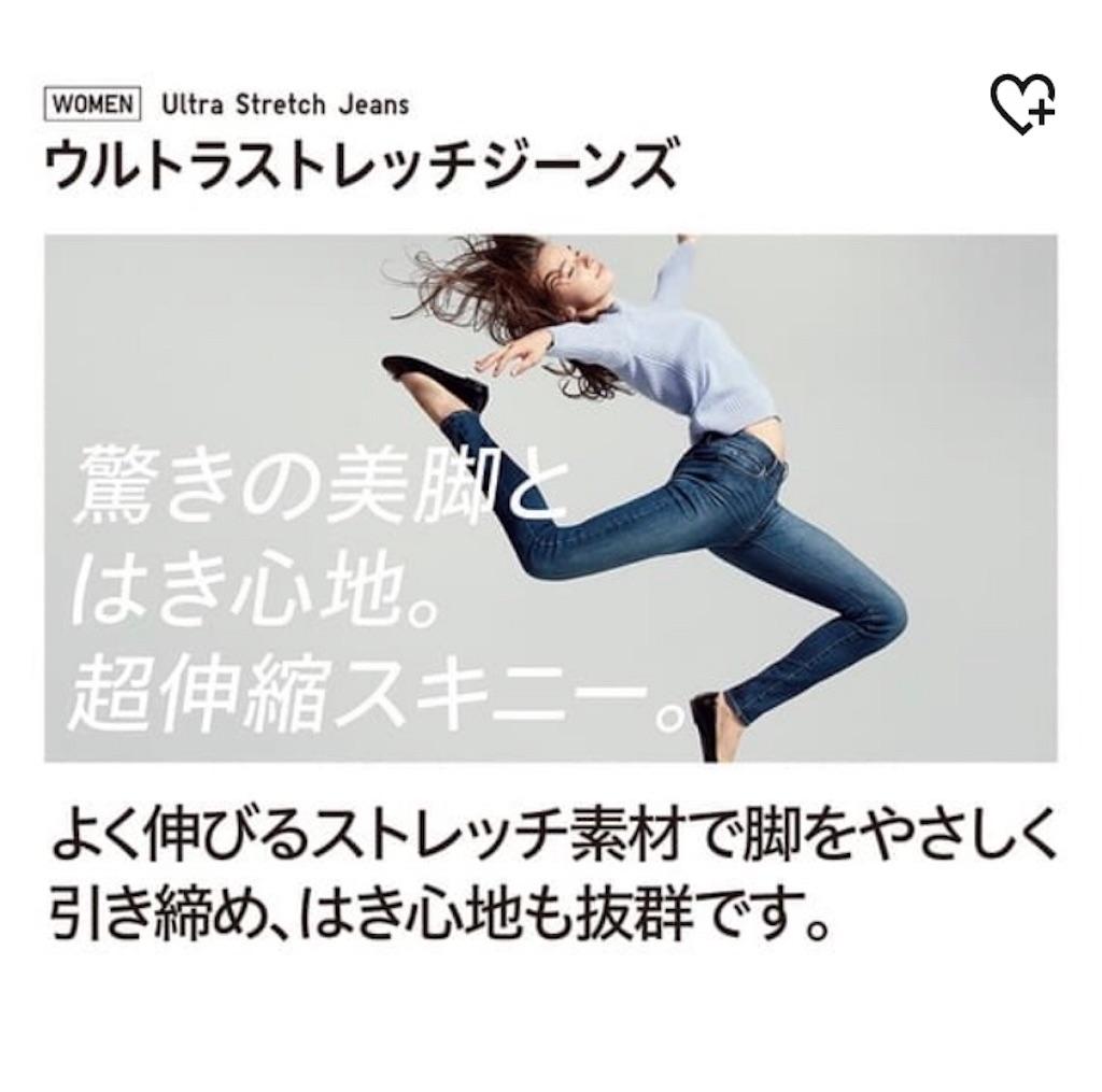 f:id:shinochandesu:20180211070425j:image