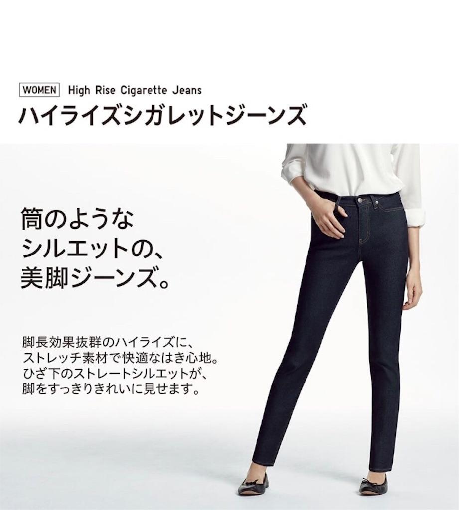 f:id:shinochandesu:20180213220226j:image