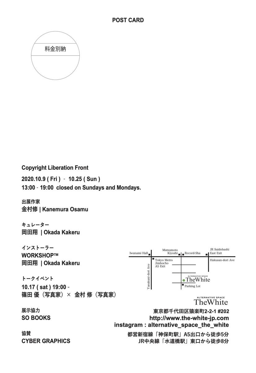 f:id:shinodayu:20201006133153j:plain