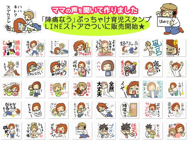 f:id:shinoegg:20150108142824j:plain