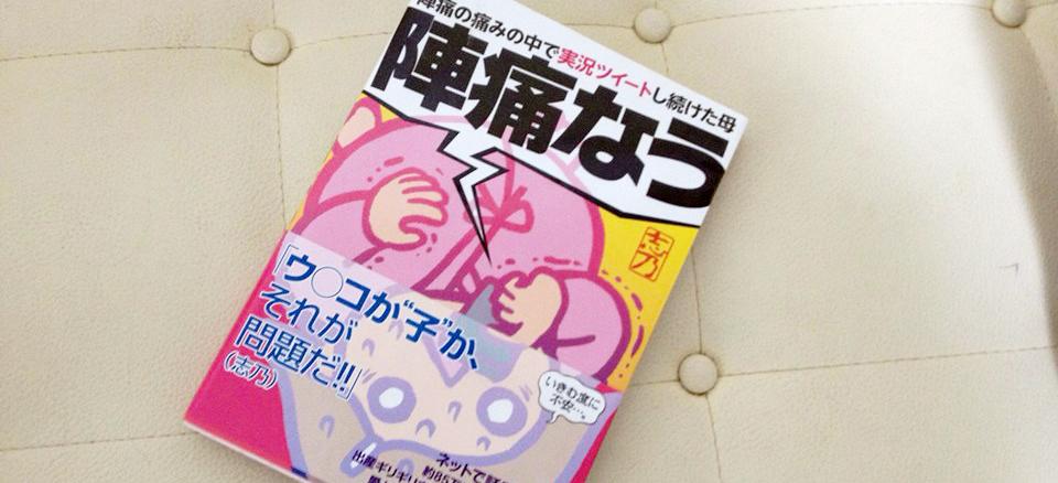 f:id:shinoegg:20150314183214j:plain