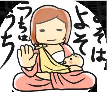 f:id:shinoegg:20150326025618p:plain