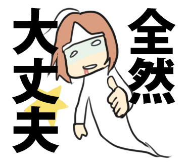 f:id:shinoegg:20150326104910p:plain