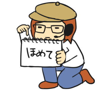 f:id:shinoegg:20150424120900p:plain