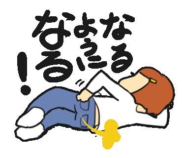 f:id:shinoegg:20150424121555p:plain