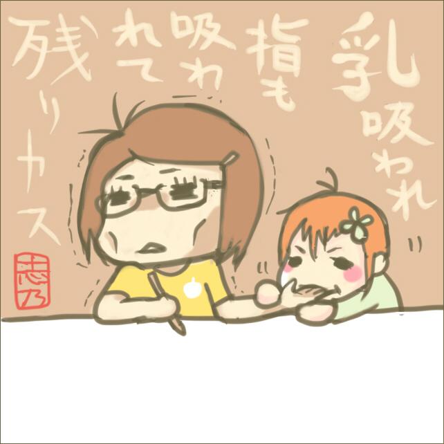 f:id:shinoegg:20150510203941j:plain