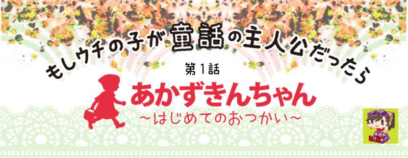f:id:shinoegg:20150511083550j:plain