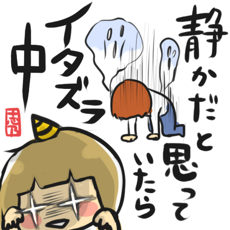 f:id:shinoegg:20150513223733j:plain